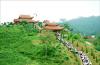 """Chuẩn bị diễn ra Chương trình khảo sát và Hội nghị """"Đánh giá các điểm đến trong Chương trình khảo sát du lịch Thái Nguyên""""năm 2018"""
